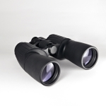 Levenhuk Bino 310R 10x50 Binoculars description