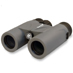 Levenhuk Karma PLUS 10x32 Binoculars photo