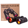 Levenhuk Heritage PLUS 12x45 Binoculars photo